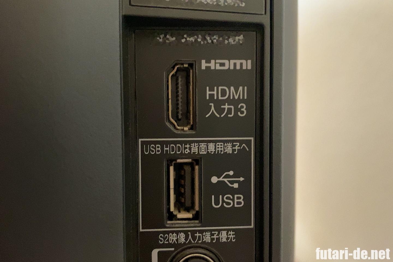 HDMI ケーブル テレビ