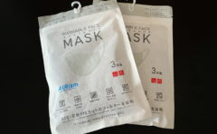 マスク UNIQLO ユニクロ エアリズムマスク ライトグレー