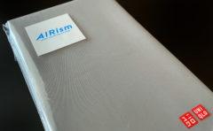 ユニクロ UNIQLO AIRism エアリズム 枕カバー