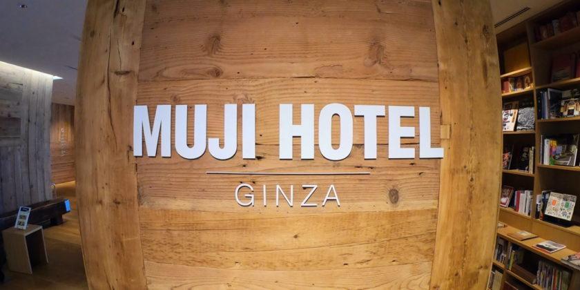 2020.09 MUJI HOTEL GINZA