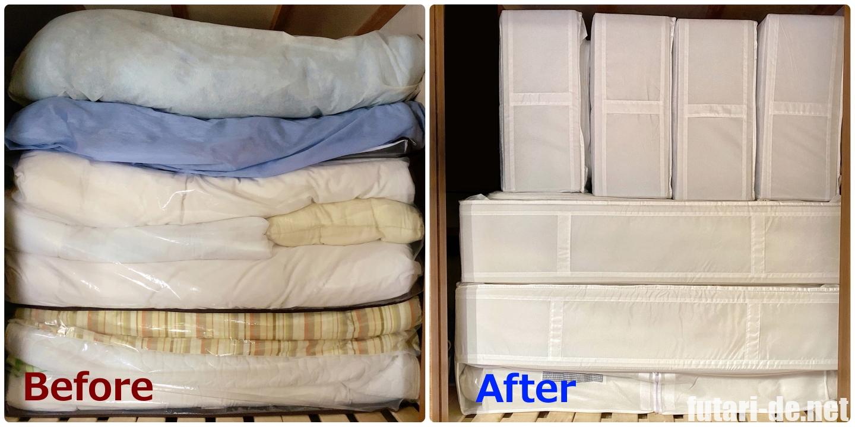 客用布団 季節用布団 収納方法