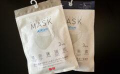 マスク UNIQLO ユニクロ エアリズムマスク