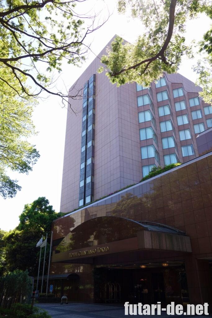 東京 ホテル椿山荘東京 椿山荘