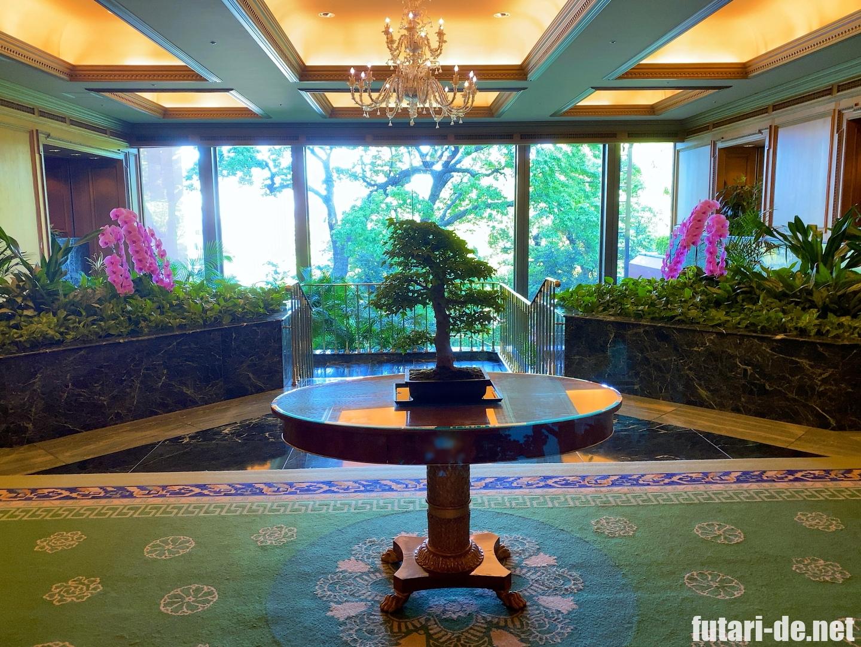 ホテル椿山荘東京 椿山荘 ホテル棟 ロビー フロント