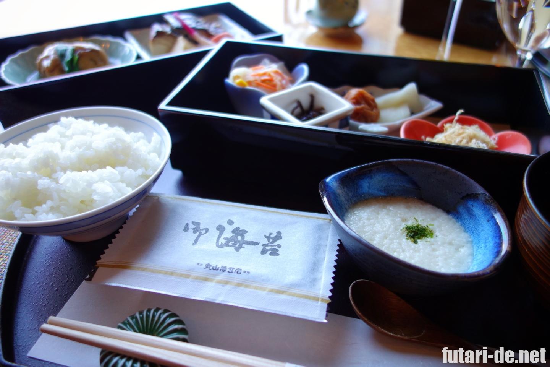 ホテル椿山荘東京 椿山荘 朝食 イル・テアトロ