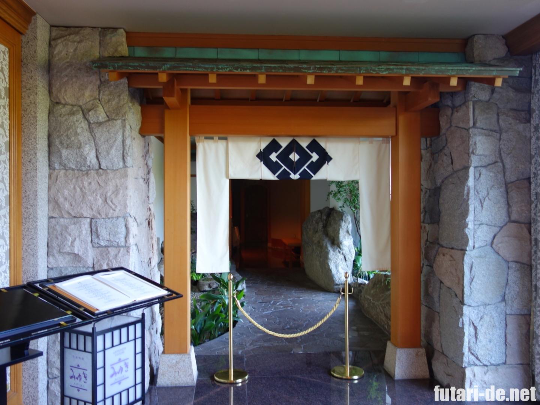 ホテル椿山荘東京 椿山荘 みゆき